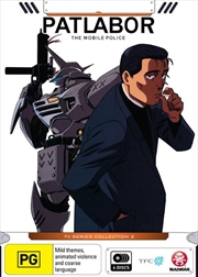 Patlabor - The Mobile Police - Collection 2 - Eps 25-47