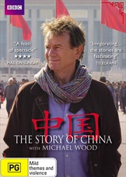 Story Of China, The