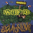 Mangrooves (Fast Food Orchestra)