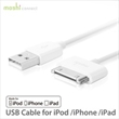 USB Cable iPod/iPhone White (Moshi)