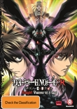 Death Note Relight 1: Visions of a God (OVA 1) (Japanese Animation)