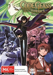 Code Geass: Lelouch of the Rebellion; S1
