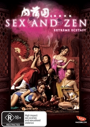 Sex and Zen:  Extreme Ecstasy