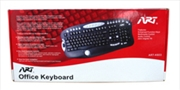 ART Multimedia Keyboard
