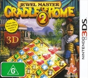 Cradle Of Rome 2 | Nintendo 3DS