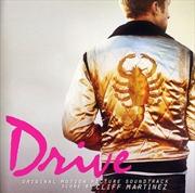 Drive (Import)