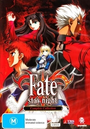 Fate/Stay Night; Complete Collection | DVD