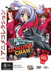 Bludgeoning Angel: Dokuro-Chan | DVD