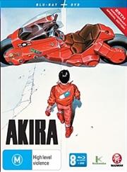 Akira: 25th Anniversary | Blu-ray/DVD