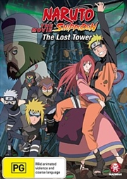 Naruto Shippuden: Movie 4 - The Lost Tower | DVD