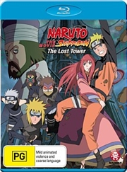 Naruto Shippuden: Movie 4 - The Lost Tower | Blu-ray