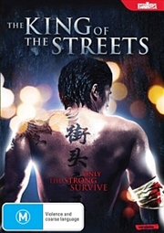 King Of The Streets | DVD