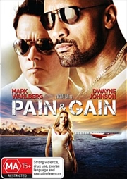 Pain And Gain | DVD