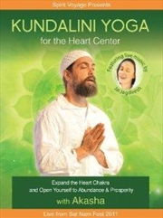 Kundalini Yoga For The Heart Center | DVD