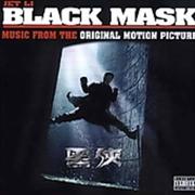 Black Mask (Import) | CD