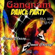 Gangnam Dance Party | CD