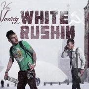 White Rushin' | CD
