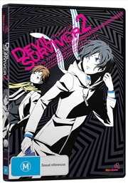 Devil Survivor 2 | DVD