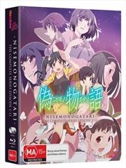 Nisemonogatari: Boxset | Blu-ray