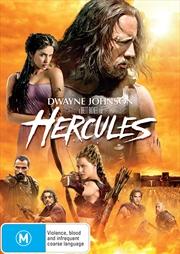 Hercules | DVD