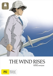 Wind Rises (Limited Edition)