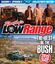 Lowrange; S1 E3: Best In The Bush | Blu-ray