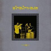 Shahram | Vinyl