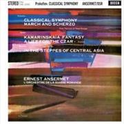 Classical Symphony | Vinyl