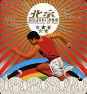 Beijing 2008 | CD
