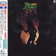 Masked Rider Black   CD