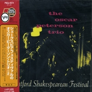 At The Stratford Shakespearian | CD