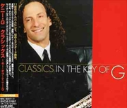 Classics Key Of Kenny G