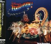 Disneys Fantillusion | CD