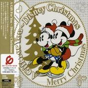 Disney Christmas Collection | CD