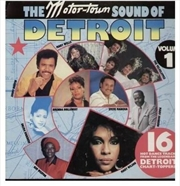 Motown Artists: 80s Recordings | Vinyl