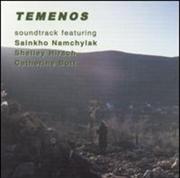 Temenos | CD