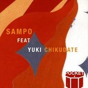 Sampo | CD