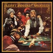 Gambler | Vinyl