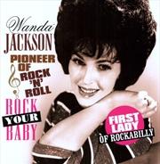 Rock You Baby | Vinyl