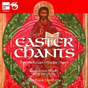 Easter Chants Russian Orthodox | CD