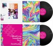 Dyad Ogst | Vinyl