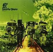 Boombonic Plague 1: Chopped Zombie Fungus | Vinyl