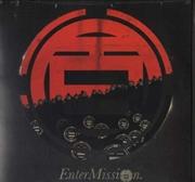 Entermission | Vinyl