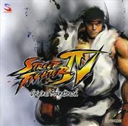 Street Fighter 4 | CD