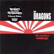 Rock N Roll Kamikaze   Vinyl