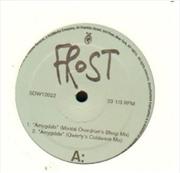 Amygdala | Vinyl