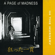 Page Of Madness | CD