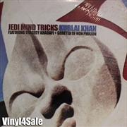 Kublai Khan | Vinyl