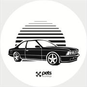 Nikola Baytala | Vinyl