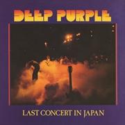 2last Concert In Japan | CD
